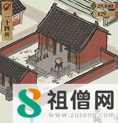 江南百景图人物怎么去苏州 江南百景图人物怎么换城市