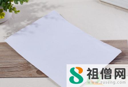 a4纸尺寸是多少厘米2