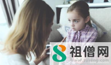 如何看待父母说的都是为你好 父母说为你好是道德绑架吗