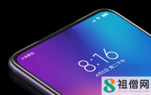 小米2021下半年还会出新手机吗 小米什么时候出屏下摄像头手机